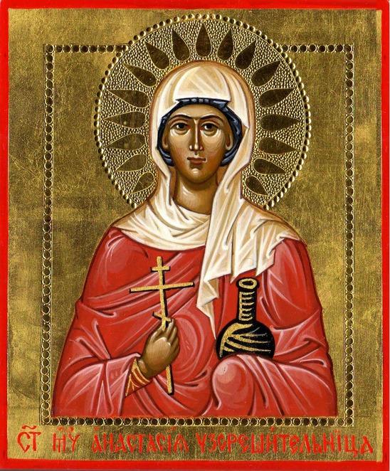Анастасия иконы картинки